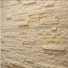 Steinoptik Wandpaneele - schmaler Schiefer beige