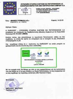 EMAS14 2 2005
